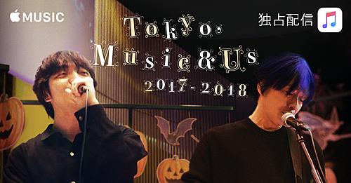 小沢健二、異色の4thアルバム『Eclectic』配信開始&三浦大知とのゲリラライブの全貌が公開