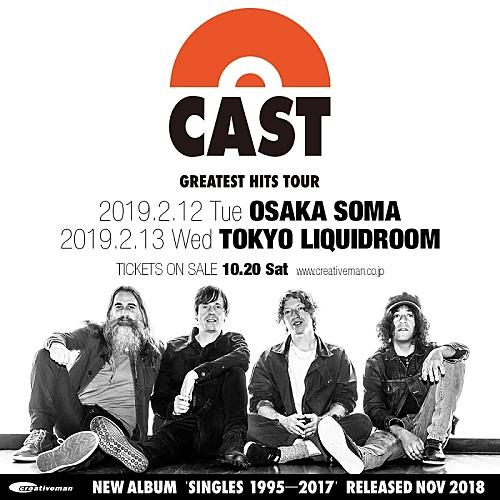 キャスト、新作を引っ提げたツアーの日本公演が決定