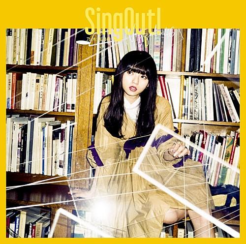 乃木坂46の23rdシングル『Sing Out!』ジャケット公開、5人のカメラマン起用