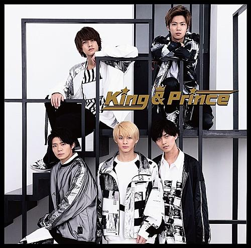 【深ヨミ】1stアルバムを発売をしたKing & Prince デビューからの地域での人気の推移を検証