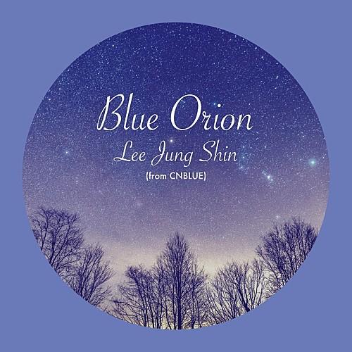 イ・ジョンシン(CNBLUE)、初のソロSG『Blue Orion』リリース決定