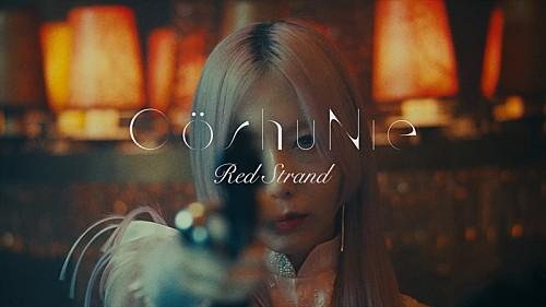 Co shu Nie、新曲「red strand」MVプレミア公開&ストリーミング配信へ