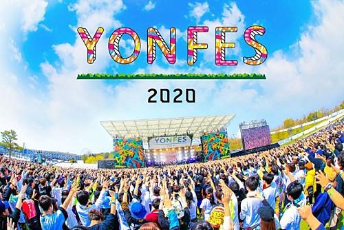 04 Limited Sazabys、主催【YON FES 2020】の中止を発表