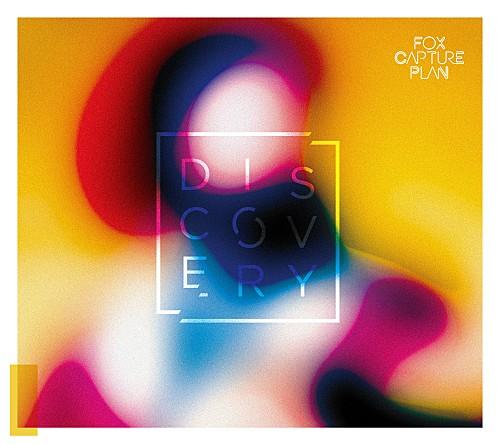 fox capture plan、アルバム『DISCOVERY』リリース決定