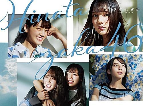 【ビルボード】日向坂46の1stアルバム『ひなたざか』がダウンロード首位に 映画『TENET』OSTは9位に浮上