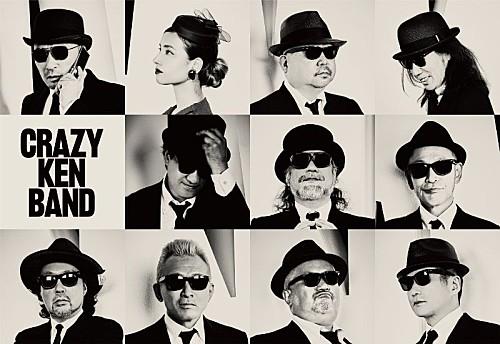 クレイジーケンバンド、ニューAL『NOW』を引っ提げた15年ぶりの日本武道館公演を開催