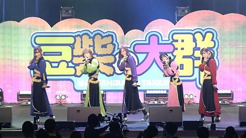 豆柴の大群、レコード大賞で披露した「りスタート」初ワンマンでのライブ映像を公開