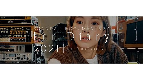 SCANDAL、リアルを切り取った密着ドキュメンタリーを毎月公開