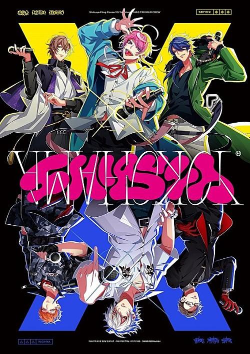 【ビルボード】『Fling Posse VS MAD TRIGGER CREW』が総合アルバム首位 YOASOBI/宇多田ヒカルが続く