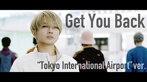 "Nissy、新曲「Get You Back」""Tokyo International Airport""ver.プレミア公開決定"