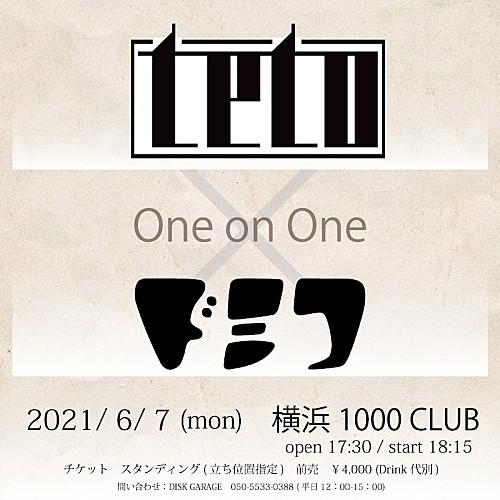 tetoとドミコの2マンライブ【One on One】6月開催