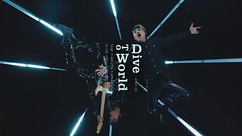 SKY-HI×オーラル山中拓也、コラボ曲「Dive To World」MVプレミア公開 コラボインスタライブも