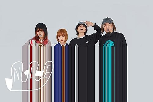 NEE、9/1にアルバム『NEE』リリース記念特番を生配信