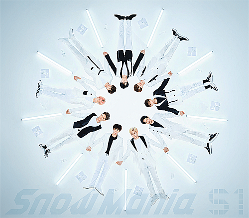 【先ヨミ】Snow Man『Snow Mania S1』755,956枚を売り上げアルバム首位独走中