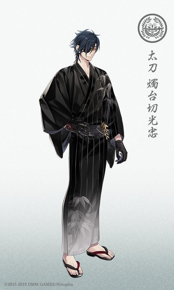 「刀剣乱舞」お月見する燭台切光忠が色っぽい…!藤未都也先生が非公式イラスト公開